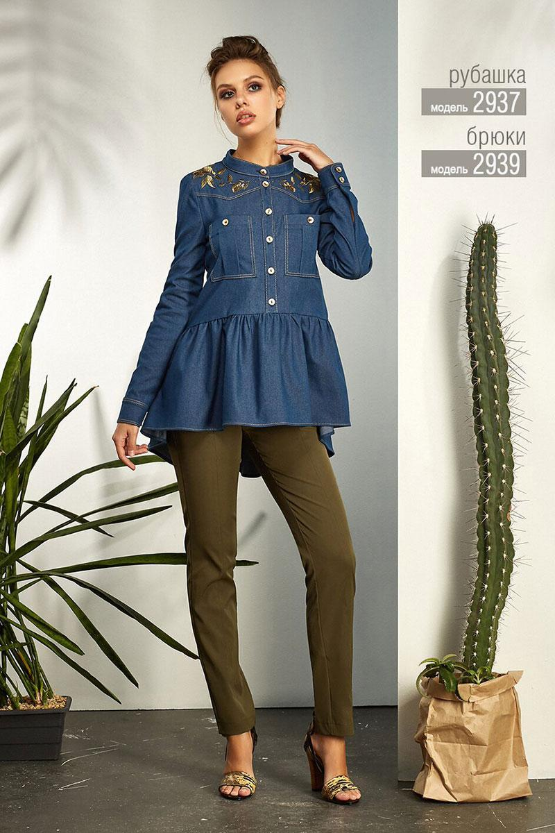 Блузка Niv Niv FASHION 2937